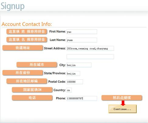 DreamHost主机购买中文图文教程