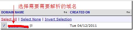 Namecheap域名解析中文图文教程