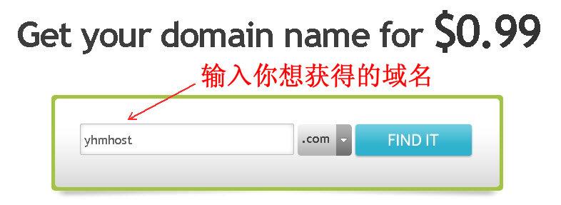 Network Solutions优惠码注册0.99美元域名教程