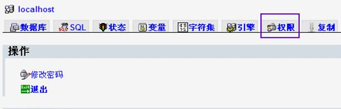PHPMYADMIN添加数据库图文教程