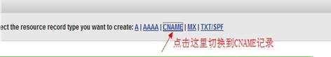 最新Namesilo域名解析图文教程