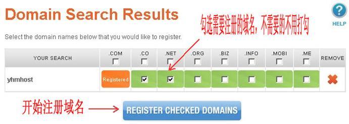 Namesilo域名注册图文教程