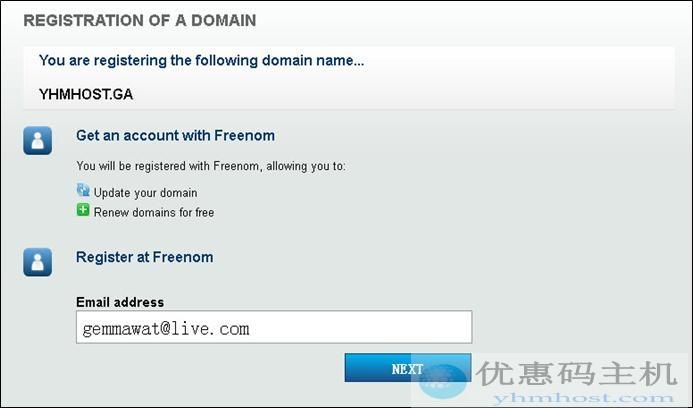 GA免费顶级域名申请图文教程