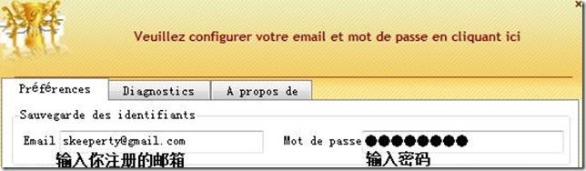 冲浪广告赚钱 法国冲浪网站Packbarre注册使用教程