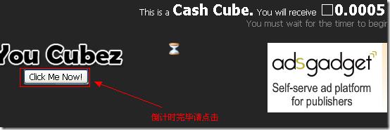 you-cubez英镑点击站赚钱注册教程
