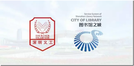 原来在深圳生活,需要这么多证!