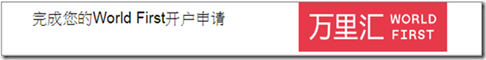 万里汇广告486